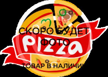 КАПУСТА БРОККОЛИ ОТВАРНАЯ /150г/